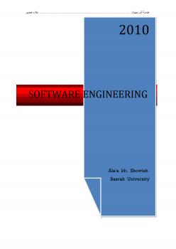 البرمجة الكيانية بلغتي ++C++ - VC