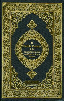 القرآن الكريم وترجمة معانيه إلى اللغة الإيطالية italian