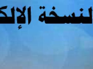 موسوعة 187 شخصية مصرية