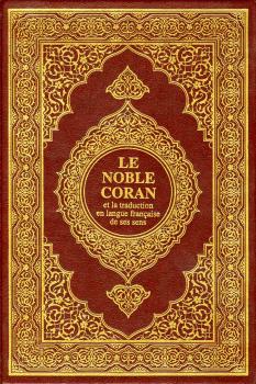 القرآن الكريم وترجمة معانيه إلى اللغة الفرنسية french