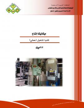تحميل كتب سعيد الكملي pdf