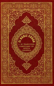 القرآن الكريم وترجمة معانيه إلى اللغة الإسبانية spanish