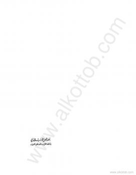خصائص الأدب العربى