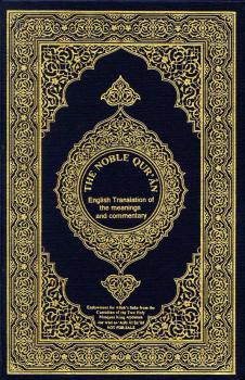 the noble qur'ân english translation of the meanings and commentary القرآن الكريم وترجمة معانيه إلى اللغة الإنكليزية الإنجليزية
