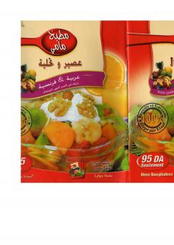 عصير وتحلية - بالعربية والفرنسية