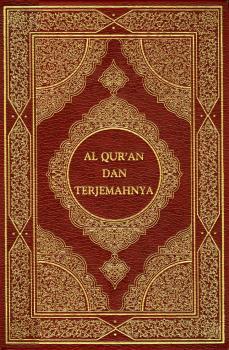 القرآن الكريم وترجمة معانيه إلى اللغة الأندونيسية indonesian