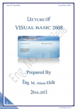 كتاب في تعليم الفيجوال بيسك