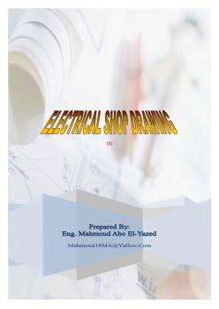 خطوات عمل الرسومات التنفيذية Electrical Shop Drawing