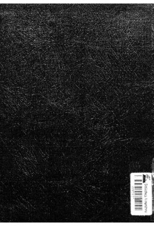كتاب التاريخ في شرح الفصيح - أبي سهل محمد بن علي الهروي النحوي اللغوي