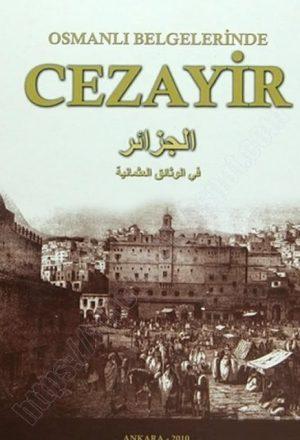 الجزائر في الوثائق العثمانية
