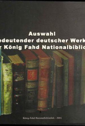 نماذج من الكتب الألمانية النادر في مكتبة الملك فهد
